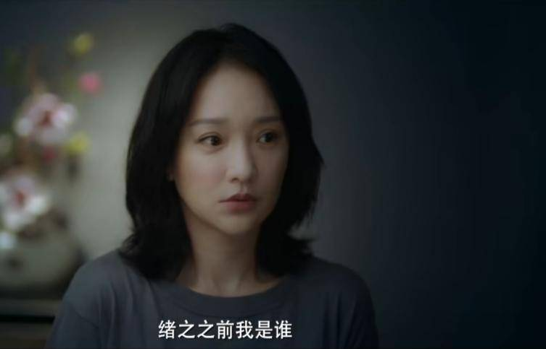 周迅惠英紅趙雅芝齊聚 《不完美的她》只有22集不注水口碑有保障