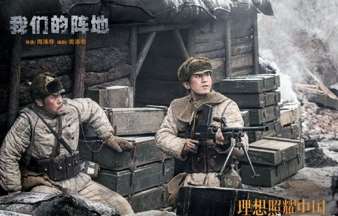 理想照耀中国:成毅演技获赞,导演曾花式夸赞:不要报酬,不搞特殊