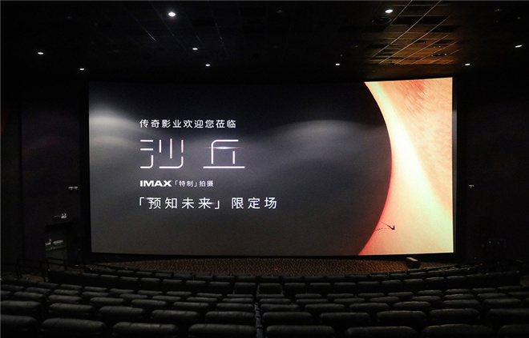 科幻片《沙丘》曝口碑特辑 梦幻太空旅行引爆期待